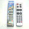 Пульт универсальный R-TV2 multi