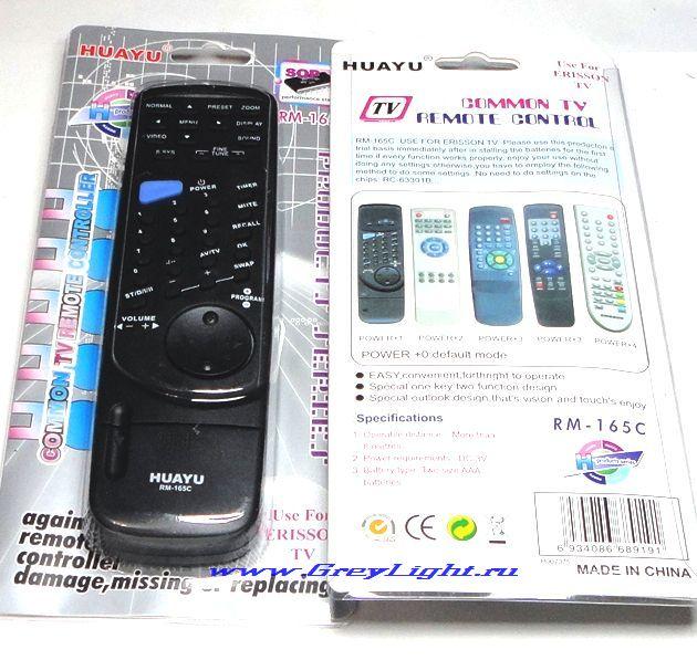 Универсальный Пульт R-tv3 Инструкция - фото 9