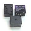 Реле HLS-4120 12V 30A